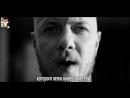 FSG FOX Imagine Dragons - Thunder рус.саб