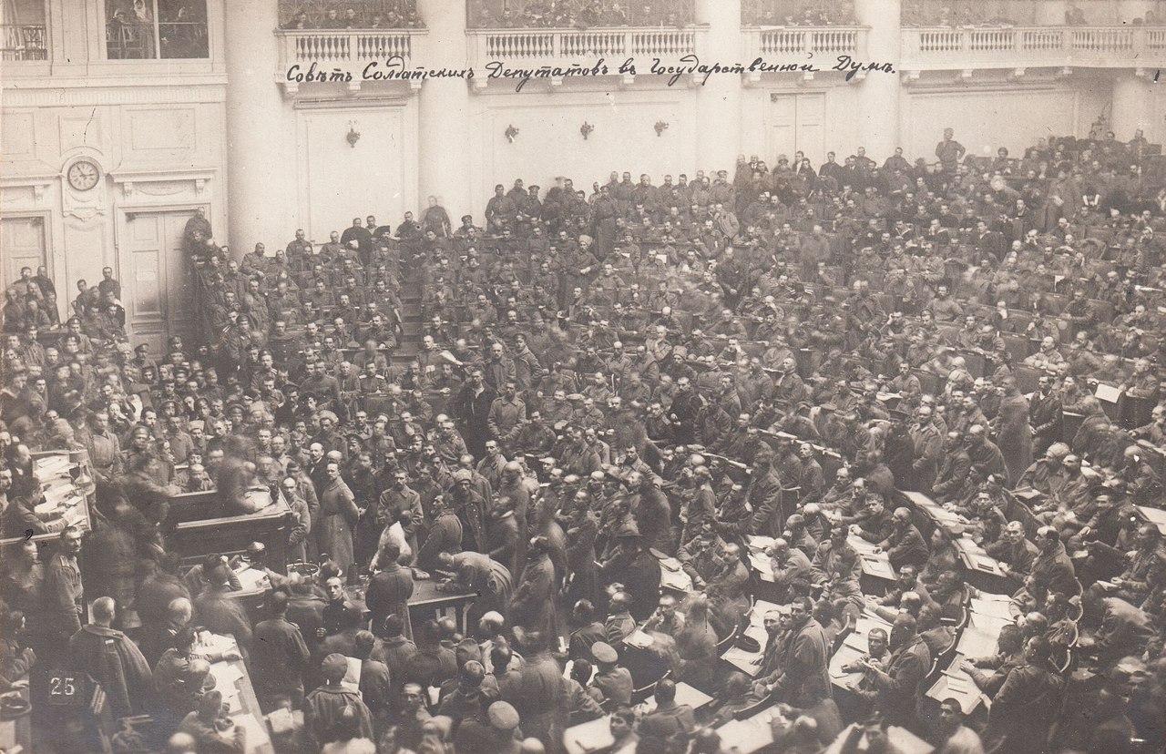 Совет Солдатских депутатов в Государственной думе
