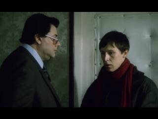 Шантажист (1988)