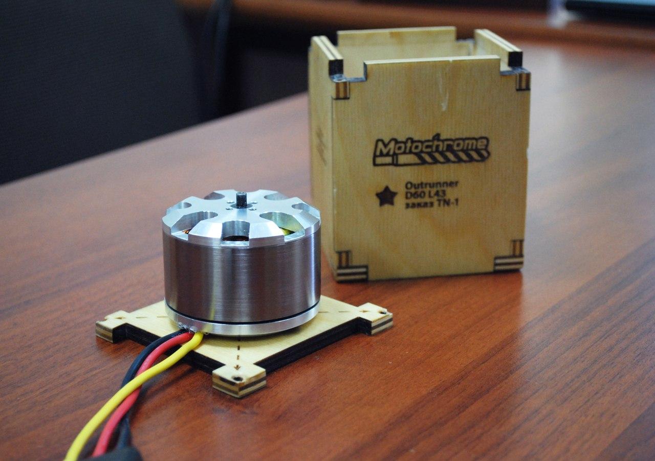 Создание и тестирование бесколлекторного мотора