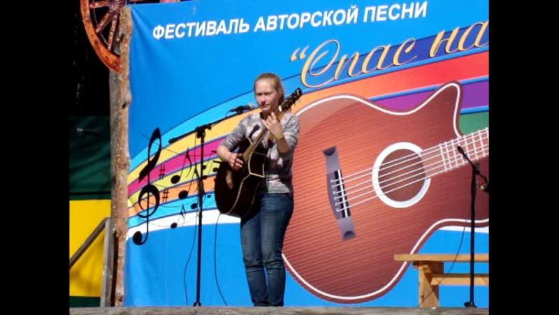 Ташкинова Софья Заколочено окно авт Андрей Сорокач