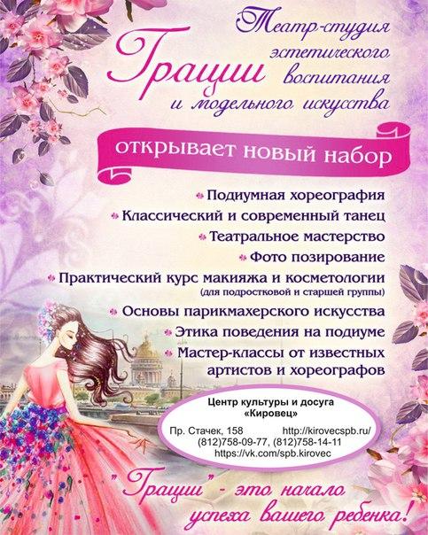 Фото №456241995 со страницы Светланы Трофимовой