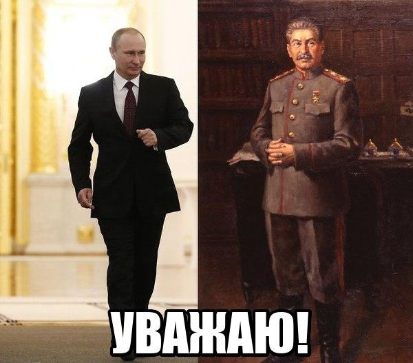 Лучшие агенты кремля!