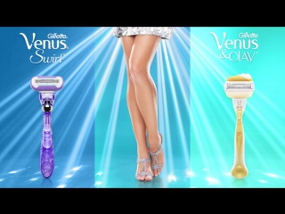 Venus: Будь готова к вечеринке