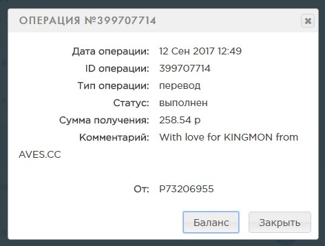 https://pp.userapi.com/c837327/v837327569/4b43b/byu6T7a8sKI.jpg