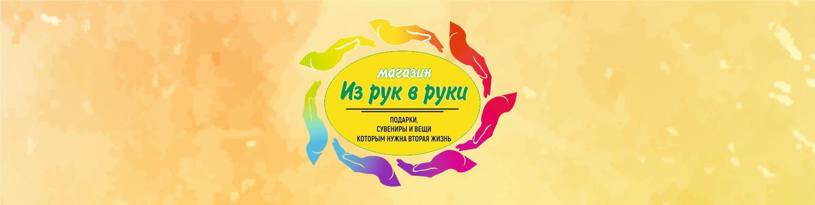 Воздушные шары в Киеве - z