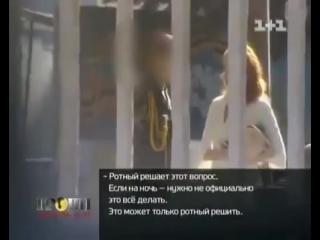 солдаты-проститутки в украинской армии.flv
