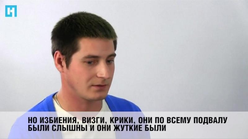 Преследование ЛГБТ в Чечне оформили заявлением