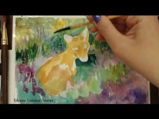 Лисёнок и вереск, скоростное рисование
