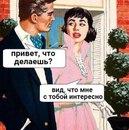 Сергей Маляренко фото #19
