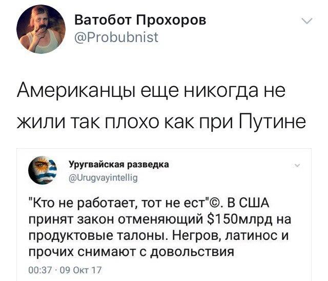 https://pp.userapi.com/c837327/v837327668/5116f/ZEekTJvhKTI.jpg