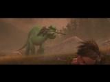 Хороший динозавр 2016