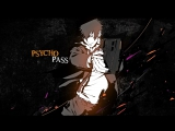 Music: Rezz - Delusion ★[AMV Anime Клипы]★ \ Psycho-Pass \ Психопаспорт \