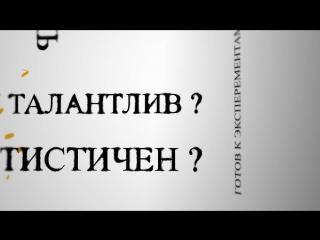 АКЦИЯ! МУЗЫКАЛЬНЫЙ КЛИП БЕСПЛАТНО*