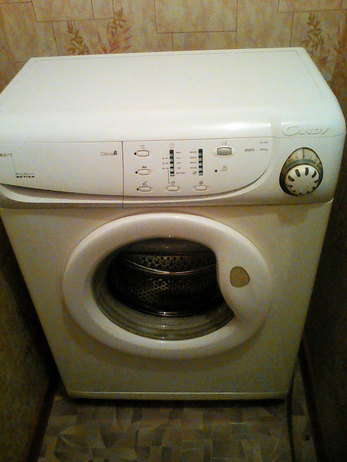 Автоматическая стиральная машина Candy CY2 084
