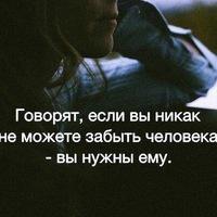 Светлана Борель