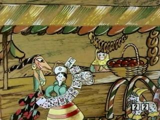 Советские мультфильмы Аттракцион