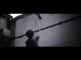 Луперкаль(Проект Увечье) - У моей мечты
