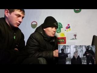Деревенские ребята смотрят клип Юрия Хованского - Прости меня, Оксимирон