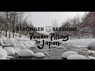 Друзья, предлагаем насладится пухлым снегом Японии и отличным сноубордингом