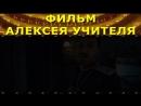МАТИЛЬДА смотреть полный фильм онлайн vfnbkmlf cvjnhtnm gjkysq abkmv jykfqy