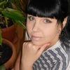 Natalya Pavlova