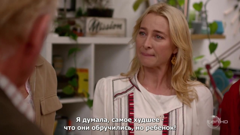 ТАКОВА ЖИЗНЬ / OFFSPRING s07e09.720p
