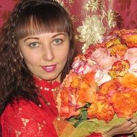 Марина Заватская