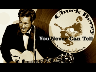 Chuck Berry «You Never Can Tell» (Pulp Fiction, 1994)