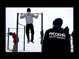Музыка для тренировок РУССКАЯ СБОРКА.mp4