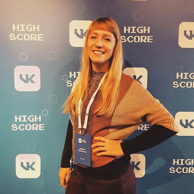 Наталия Илларионова
