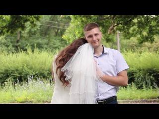 Максим и Леся