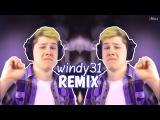 Windy31 - ВЖУХ ПАРАМ ПАМ ПАМ (feat. windy31 Винди Виндяй )remix ремикс Песня про винди