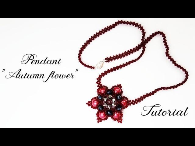 МК - Кулон на цепочке из бисера Autumn flower   Tutorial - Pendant necklace beaded