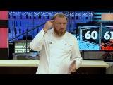 Адская кухня. Выпуск 6 (эфир 25.10.2017)