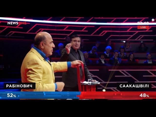 Михаил Саакашвили VS Вадим Рабинович Украинский формат на NewsOne 15 11 17