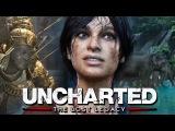 НАШЛИ ТАЙНЫЙ ГОРОД БЕЛУР - Uncharted: The Lost Legacy #5