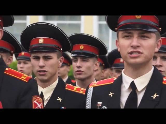 Выпуск 1 роты Омского кадетского военного корпуса (21 июня 2014 года)