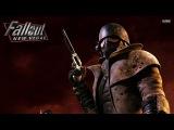Stream Fallout New Vegas - Прохождение #5