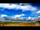 Cosmic Gate feat. Aruna - Under Your Spell (Original Mix)