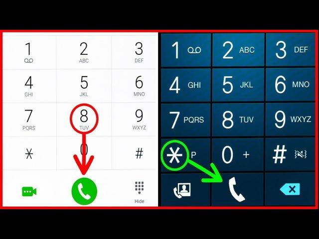 15 Удивительных Функций Телефона, о Которых вы Никогда Не Слышали