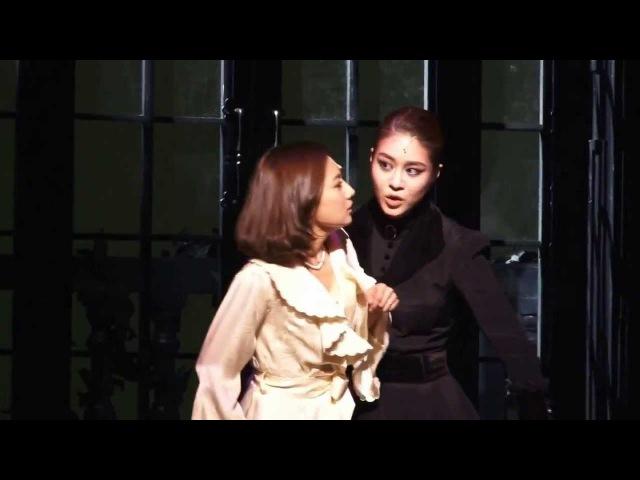 옥주현 레베카 Ock Joo Hyun Rebecca Mrs. Danvers Musical
