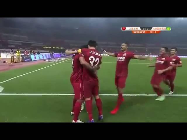 Красивый гол Халка в Чемпионате Китая