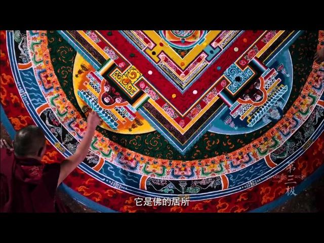 Tibet Sand Painting of Mandala