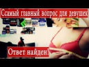 Fitness. Фитнес тренер. Алексей Овсянников. Trainer give answers on F.A.Q. Fitness