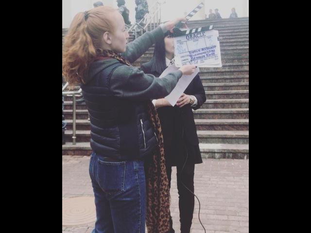 Очаровательная Нелли Ермолаева на съёмках фильма «Оракул играет в тёмную»