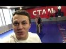Артем Тарасов ответка Каме Пуле