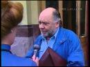 Евгений ЛЕОНОВ о песне из к/ф Белорусский вокзал 1990