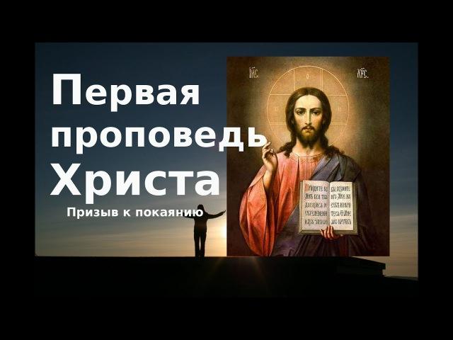 Уроки (1) покаяния. Значение покаяния и примеры его. Н. Е. Пестов