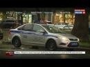 Избивший москвичку водитель BMW направлен на очную ставку с пострадавшей